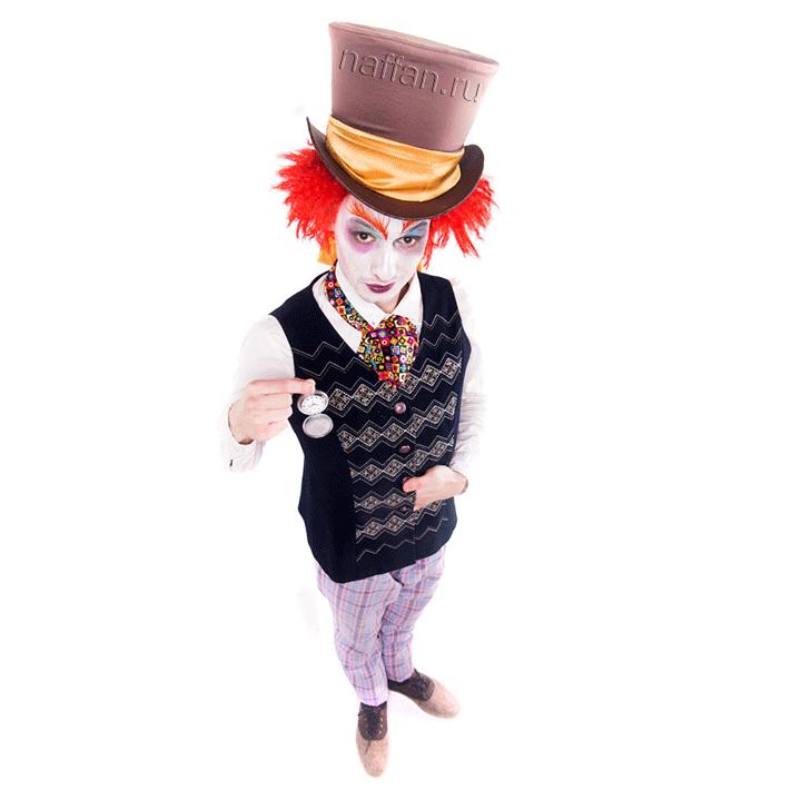 Аниматор «Шляпник»